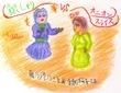 銀しゃり vs オニオンスライス