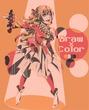 【線×色Ⅱ】こめこ様の線画