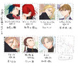 chapter20自己紹介
