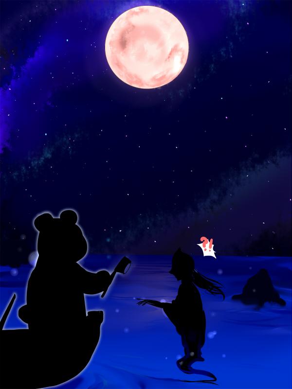 べり子様 海・妖怪・パンダ