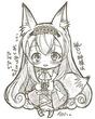 狐ロリ神様はおいなりさんがたべたい。 イロハ・イナリ