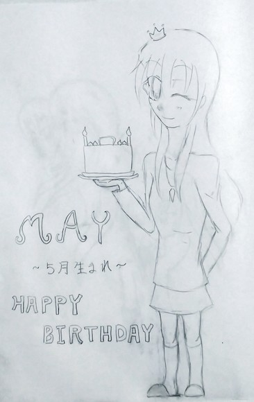 5月生まれ、HAPPY BIRTHDAY!