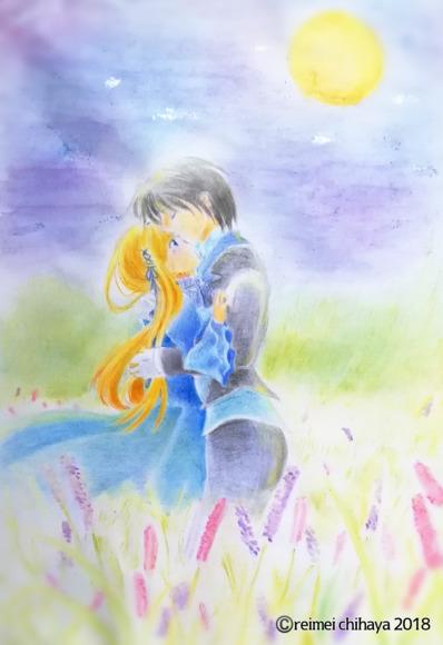 ファンアート 如月燎椰さんの夢現の青薔薇姫