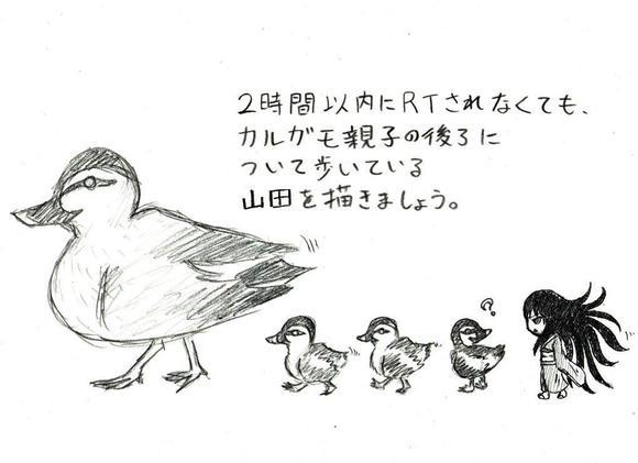 【天井裏のウロボロス】山田
