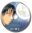 【DVD祭】天秤の月-Special Edition-
