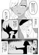 インプに転生【第五話】-07