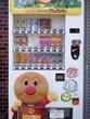 かわいい自動販売機。