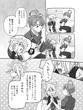 ヒトくちSFi ツァーリ10