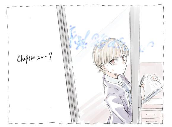 chapter20-8記載あらすじ