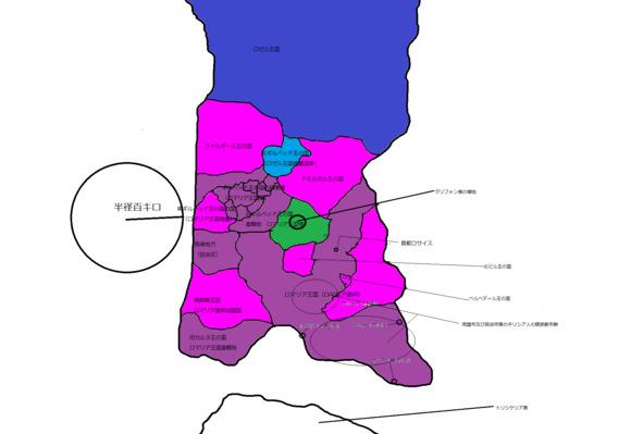 異世界建国記 南アデルニア統一