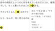 【あなたの文章をチェック!】ラノベ文法変換くん(仮)開発日記
