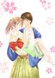和、お姫様抱っこ、春