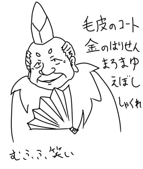 【コラボ侍】田之倉