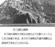 千年巫女の代理人 ホフ湖沿岸風景