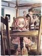 『うちの娘』六巻特装版 表紙イラスト
