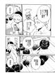 インプに転生【第六話】-17