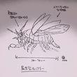 小説「クロックワーク・ラブシック」昆虫型モンスター