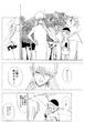インプに転生【第一話】-13