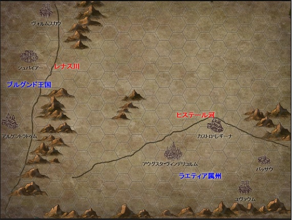 紅星伝地図7