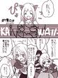 ボク勇漫画その1