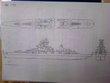 方面隊指揮用大型巡洋艦甲型(仮)