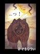 美女とヒグマ  第2話挿絵2