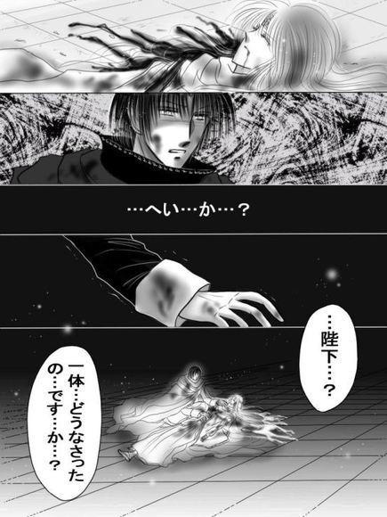 漫画風挿絵166