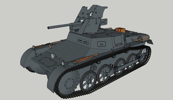 Ⅰ号3.7cm 対戦車自走砲