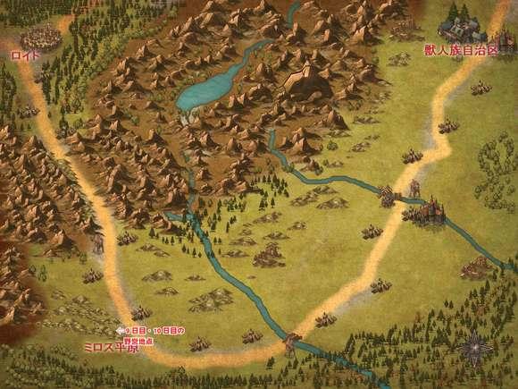 第2章まとめ用 異世界9日目・10日目の移動図