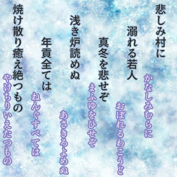 江戸銀様ファンアート