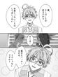 ヒトくちSFi マリー13