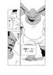 インプに転生【第四話】-05