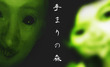 手まりの森(中表紙03)