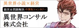 バナー画像ケンジ