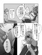 ヒトくちSFi ゾール6