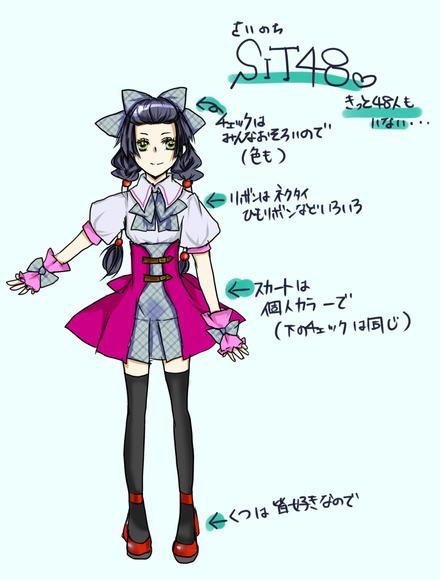 【コラボ侍】[総選挙]女の子衣装(カラー)