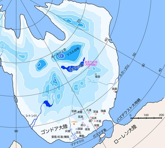魔族領地図