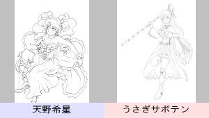【線×色Ⅲ】線画まとめ2