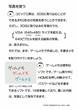コミック工房電子文具活用術65