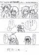 PS2「らき☆すた陵桜学園桜藤祭」で思ったこと