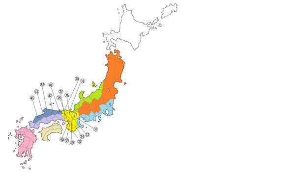 異世界日本国名2