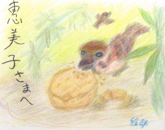 惠美子さまへ『竹と雀と焼き菓子と』