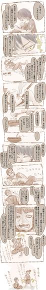 猫又さん漫画②