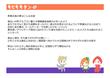 貴石奇譚 宣伝用2