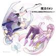 【魔法でポン】エイチェル&セリアル(環状図ロゴ入り)