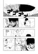 インプに転生【第七話】-17