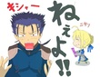 Fate/stay night 冒頭より