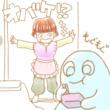 もんじとうじょう_197kb.png