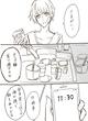裏門漫画1