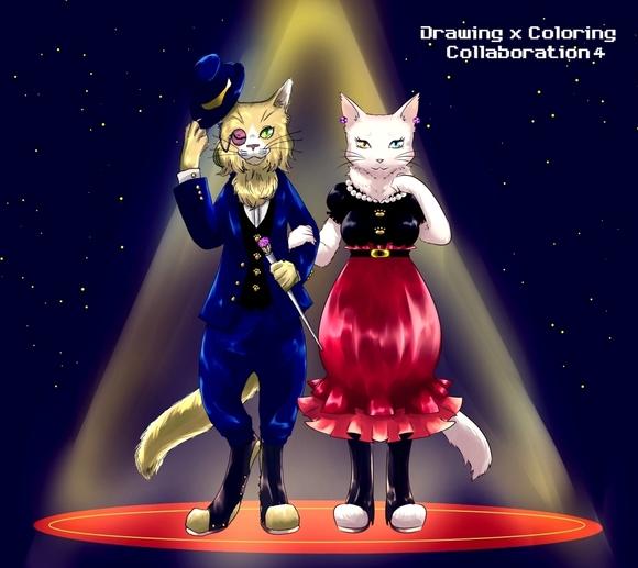 【線画×彩色◆コラボ祭Ⅳ】ネコ男爵(八劔 幽さん)